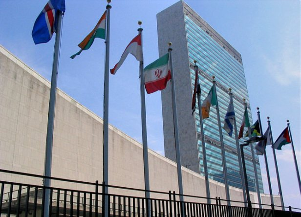 5. United Nations Headquarters[1075]